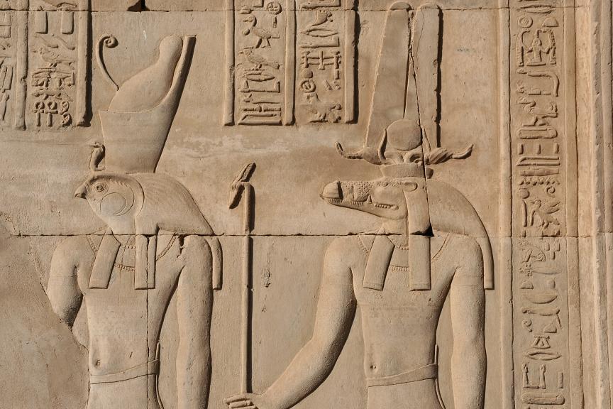 Ювелирные изделия древнего египта cлайд 15