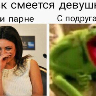 kak-devushka-smeetsya