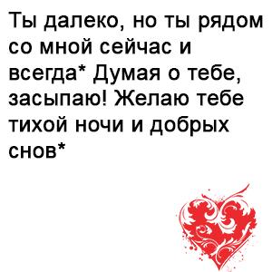 pozhelaniya-spokojnoj-devushke-10