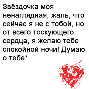 pozhelaniya-spokojnoj-devushke-11