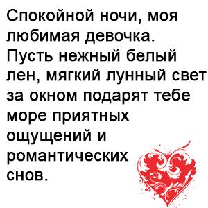 pozhelaniya-spokojnoj-devushke-2