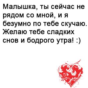 pozhelaniya-spokojnoj-devushke-3