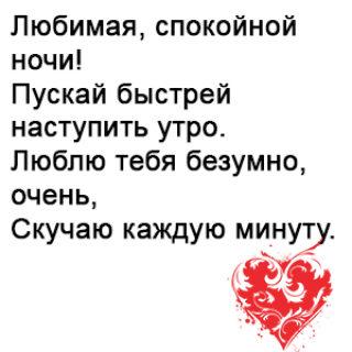 Стих с пожеланием любви