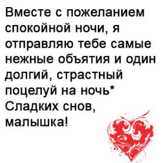 Пожелание в любви девушке своими словами