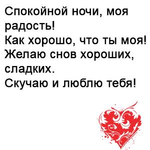 pozhelaniya-spokojnoj-devushke-6