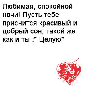 pozhelaniya-spokojnoj-devushke-7