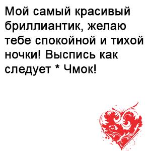 pozhelaniya-spokojnoj-devushke-8