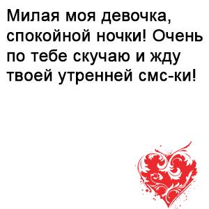 pozhelaniya-spokojnoj-devushke-9