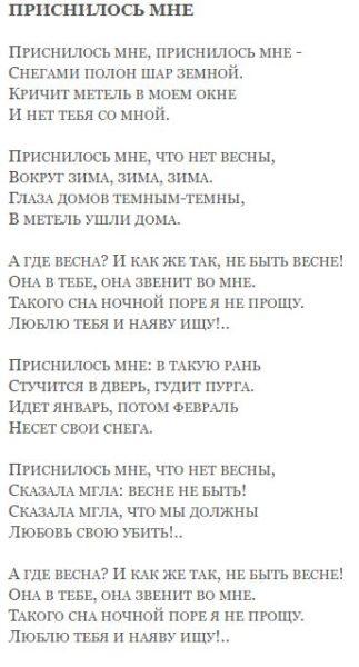 Роберт Рождественский - стихи о любви