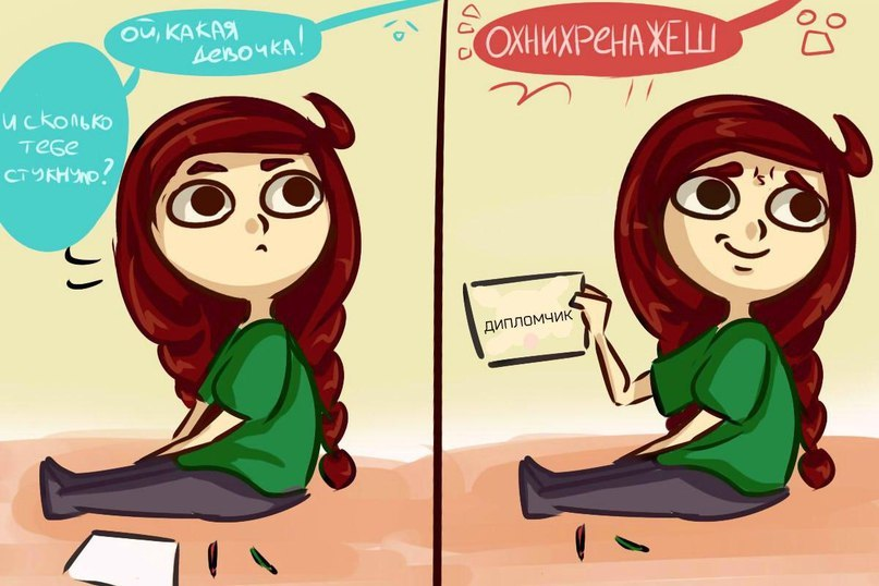 diplom_prikol