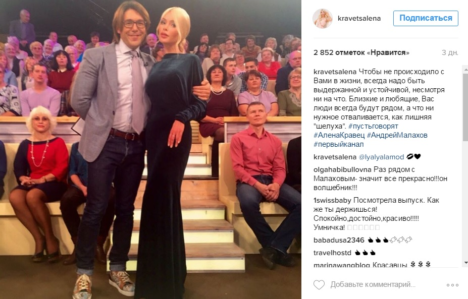 alena_kravec_instagram_3