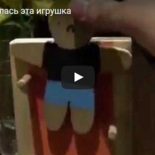 igrushka_gorka