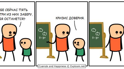 krizis_doveriya
