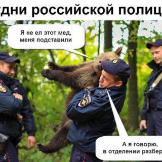 obychnyj-den-v-rossii