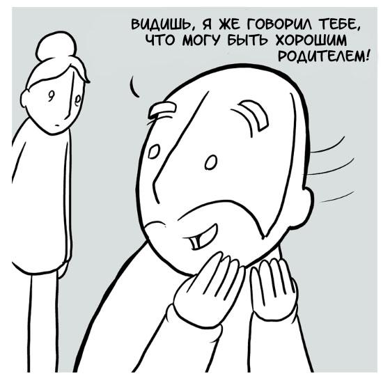 kak-upravlyat-rebenkom-5