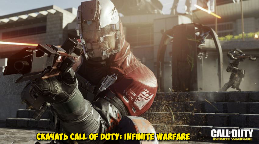 call-of-duty-infinite-warfare