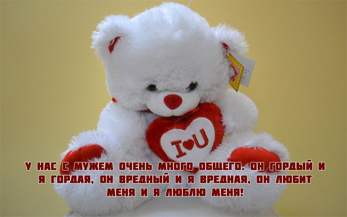 kartinki-pro-lyubov-so-smyslom-dlya-muzhchin-6