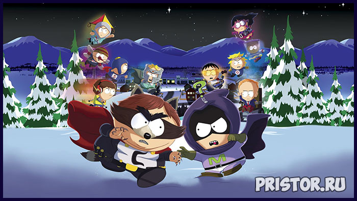 Скачать South Park The Fractured but Whole 4