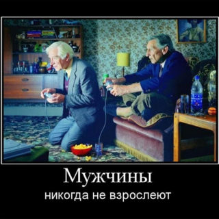 Смешные картинки про мужчин 5