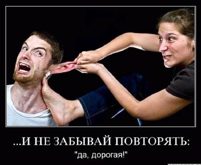 Смешные картинки про мужчин 7