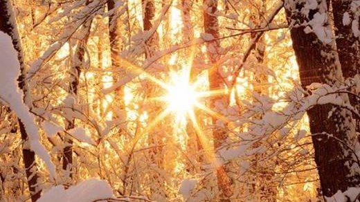 день зимнего солнцестояния в 2016 году