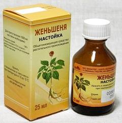 nastoika_jenshenya