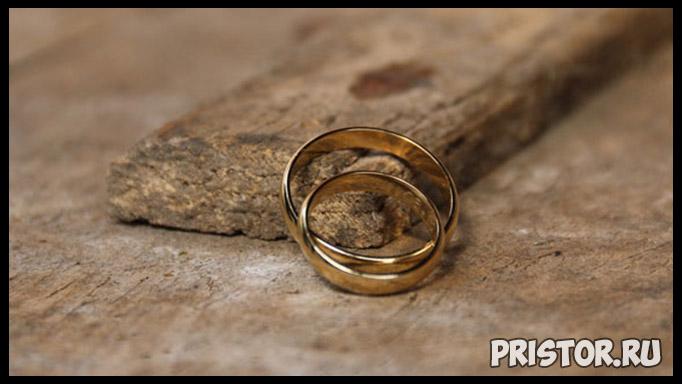 Гадание на золотом кольце