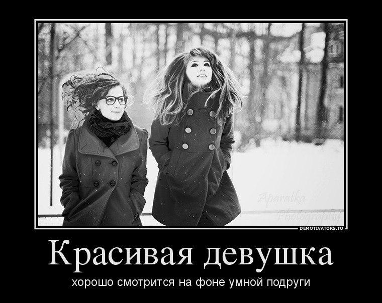 картинки девушек пошлые