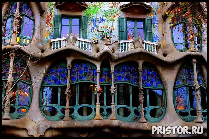 Дом Бальо Барселона