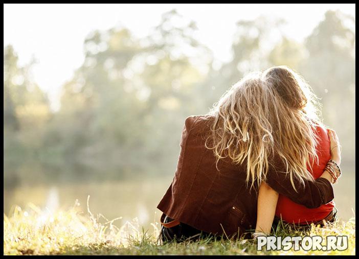 Какие качества раскрывает в человеке дружба