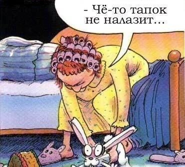 Карикатуры на женщин смешные, веселые и прикольные картинки женщин, карикатуры 3