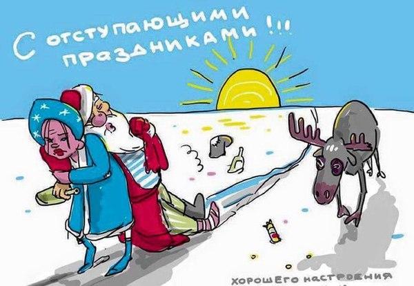 Карикатуры на женщин смешные, веселые и прикольные картинки женщин, карикатуры 5