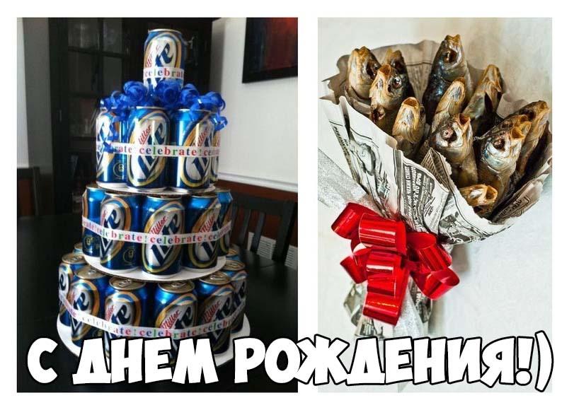 Оригинальные подарки на день рождения мужчине недорогие