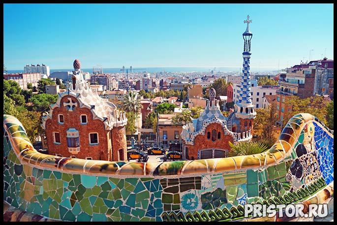 Парк Гуэля Барселона