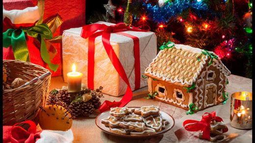 Подарки Рождество Христово 2017