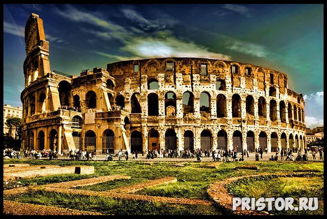 Римский Колизей в Италии фото