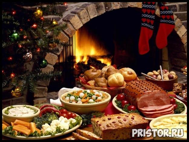 Рождественский стол Рождество Христово 2017