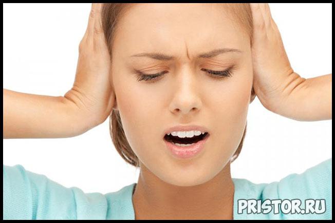 Свист в ушах и голове причины, лечение 2