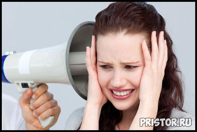 Свист в ушах и голове причины, лечение