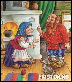 Сказка про Колобка - читать бесплатно 1