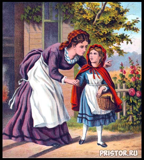 Сказка про Красную Шапочку - читать бесплатно, онлайн, текст сказки 2