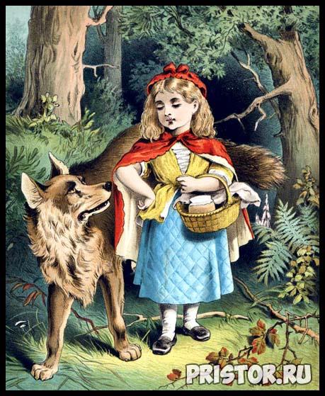 Сказка про Красную Шапочку - читать бесплатно, онлайн, текст сказки 4