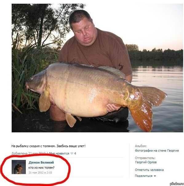 Смешные и прикольные картинки про рыбалку - смотреть бесплатно 12