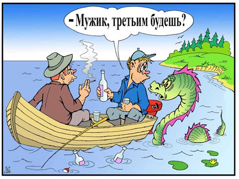 истории про рыбалку смешные короткие