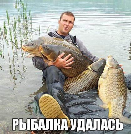 Смешные и прикольные картинки про рыбалку - смотреть бесплатно 5