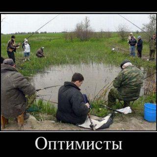Смешные и прикольные картинки про рыбалку - смотреть бесплатно 9