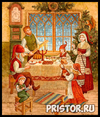Традиции Рождество Христово 2017