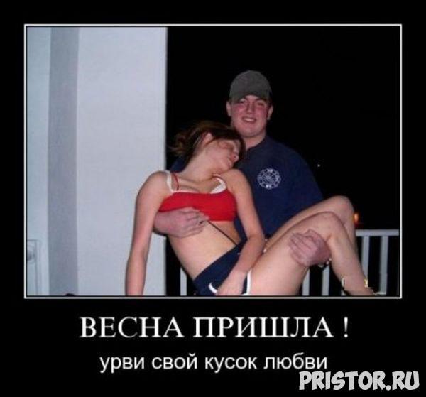 Фото приколы про пьяных девушек смотреть бесплатно 11