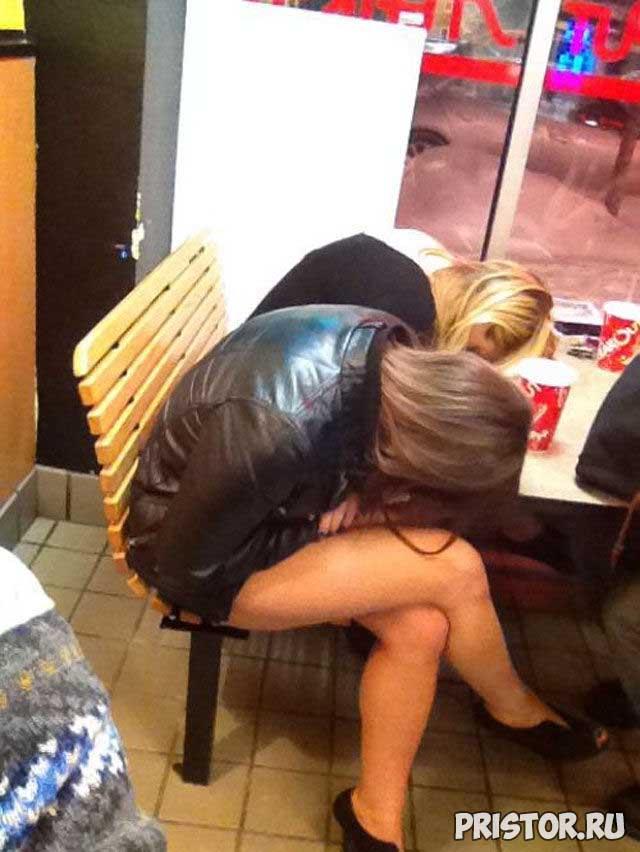 Фото приколы про пьяных девушек смотреть бесплатно 15