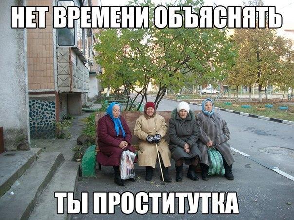Фото приколы, смешные до слез с надписями 14